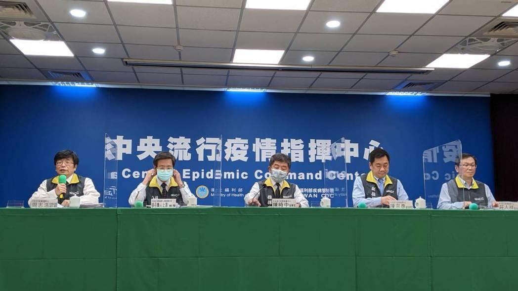 中央流行疫情指揮中心記者會於下午2時舉行記者會。本報資料照片
