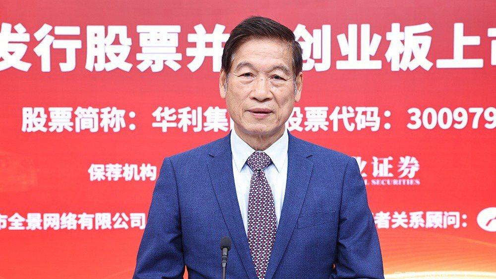 華利實業董事長張聰淵。全景網