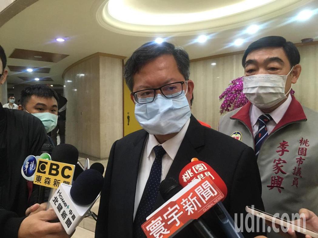 桃園市長鄭文燦表示,針對諾富特飯店違反傳染病防治法部分,衛生局今天會開出第一張罰...