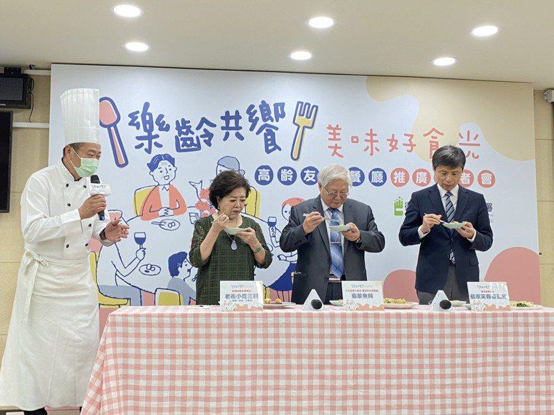 國健署今天舉行「飲食質地推廣計畫」記者會,推動質地調整飲食。記者蕭羽耘/攝影