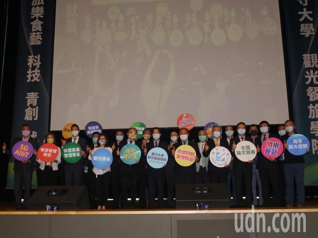 副總統賴清德應參加博覽會,也分享近日走特富野古道的經驗。記者徐白櫻/攝影