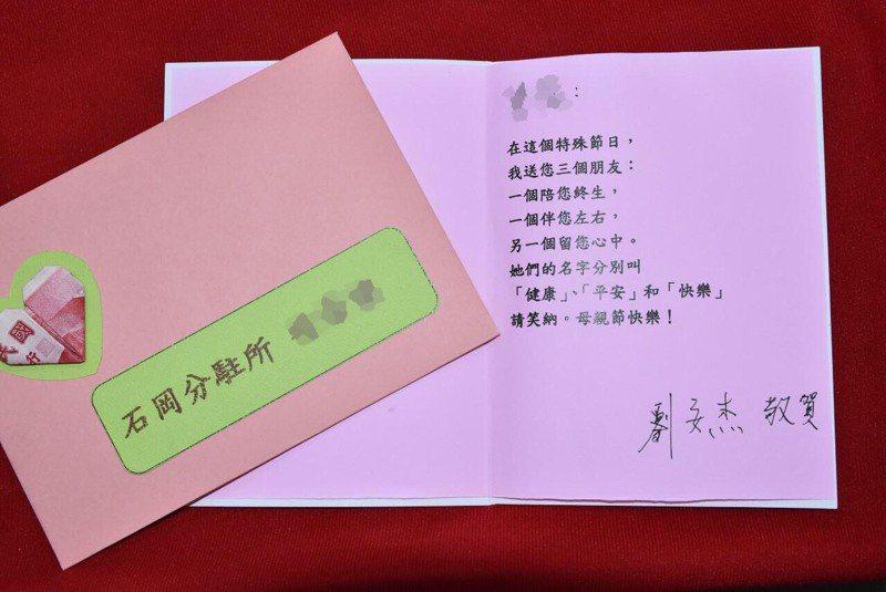 台中市東勢警分局分局長劉安杰親自設計小卡片,卡片以紅色百元紙鈔摺成愛心花,將鼓勵、感謝的話,透過卡片傳達到每個女警媽媽的手上。圖/東勢分局提供