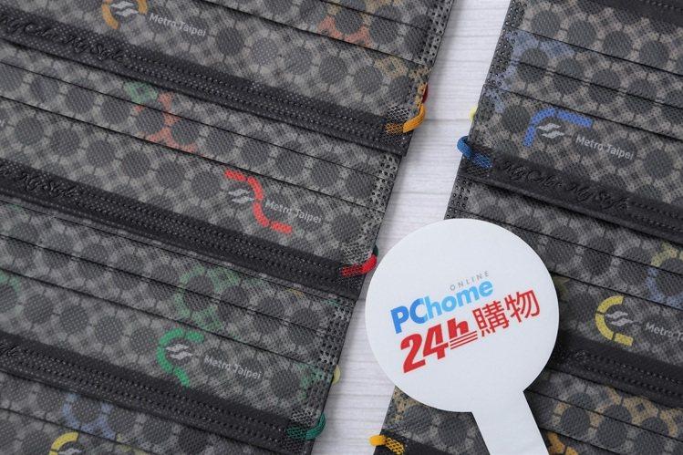 「CSD中衛拋棄式成人平面口罩-台北捷運25周年款」共推出紅、藍、橙、綠、棕、黃...