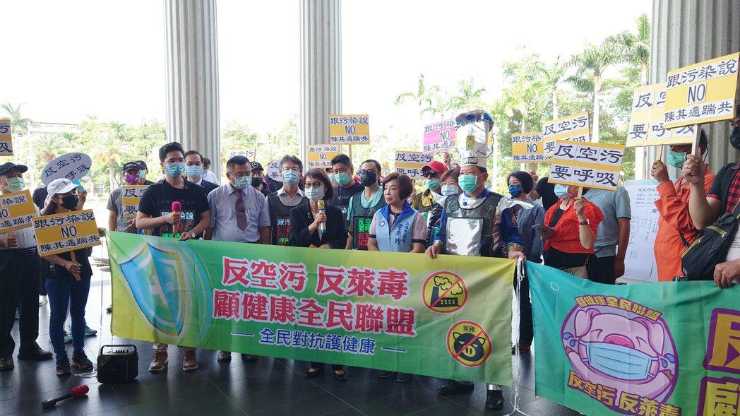 反空汙反萊毒顧健康全民聯盟等人在議會門口提出2021年興達電廠無煤化、中鋼空汙標...