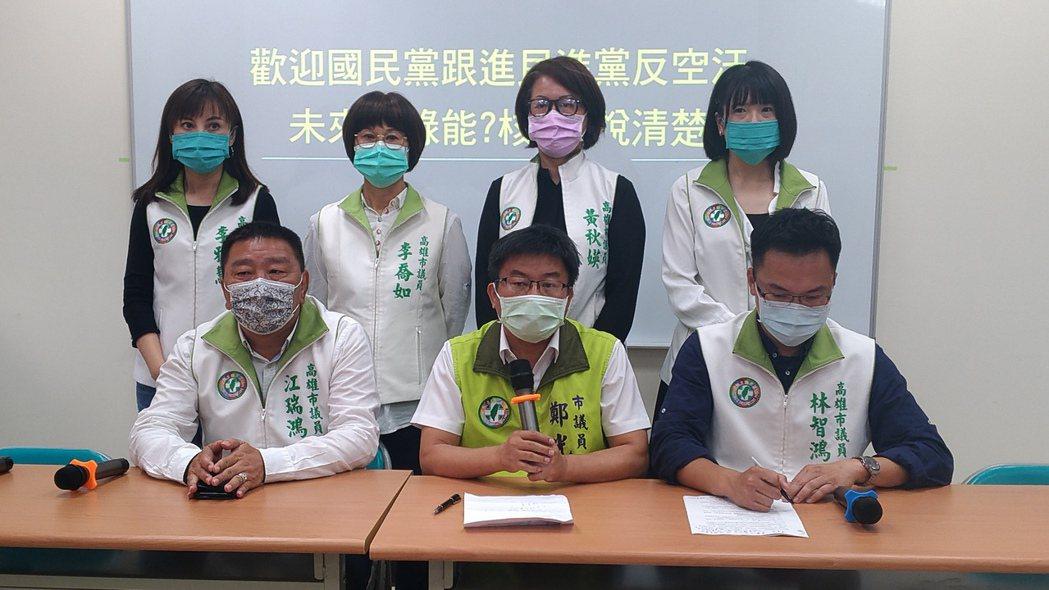 民進黨團呼籲國民黨對政策表態,講清楚要選擇綠能還是要走回核能發電?是否支持三接外...