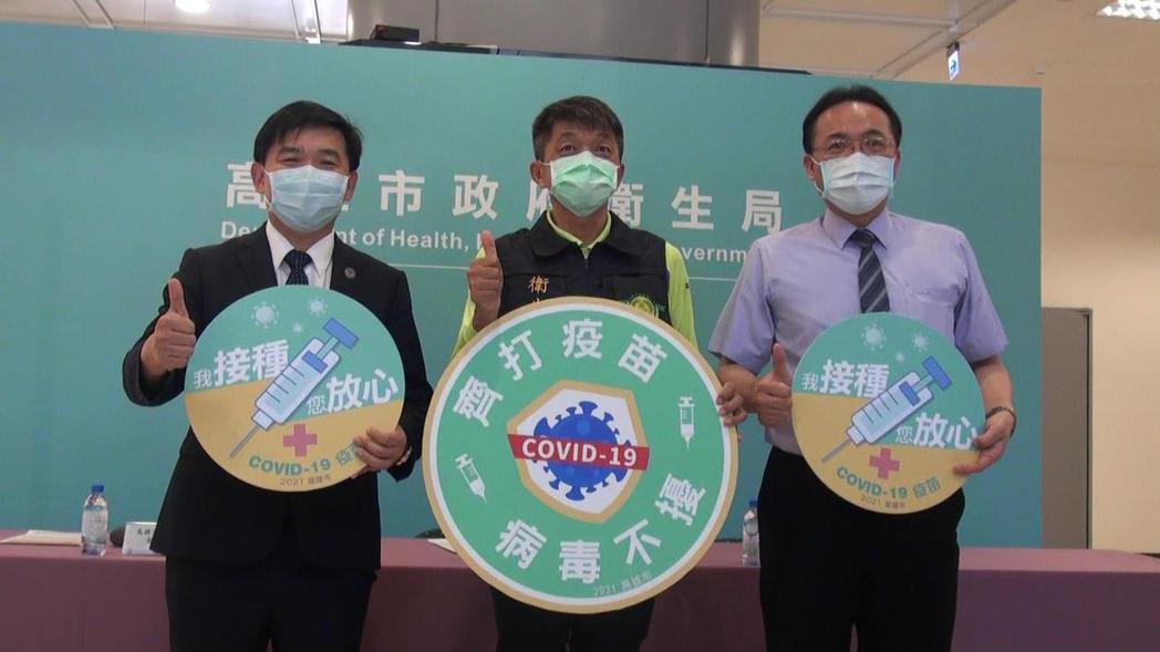 高雄小港醫院專責病房醫護百分之百完成疫苗接種,是全台第一。高市衛生局鼓鼓勵其他科...