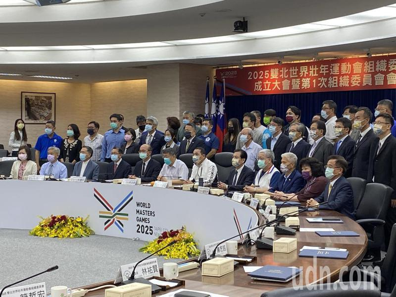 「2025雙北世界壯年運動會」今舉辦組織委員會成立大會暨第1次組織委員會籌備會議,預計將於2025年的5月17日至30日舉行。記者潘才鉉/攝影