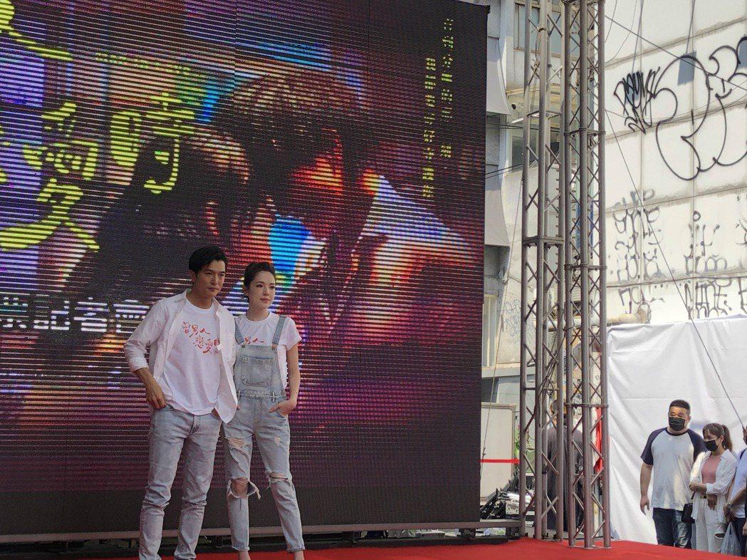 邱澤、許瑋甯出席「當男人戀愛時」謝票記者會。記者陳建嘉攝