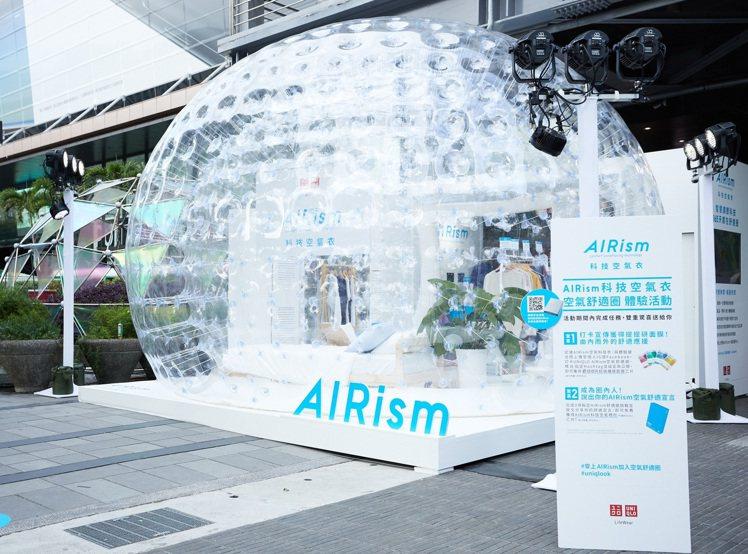 UNIQLO選在台北ATT 4 FUN信義店戶外廣場,打造全台唯一且期間限定的空...