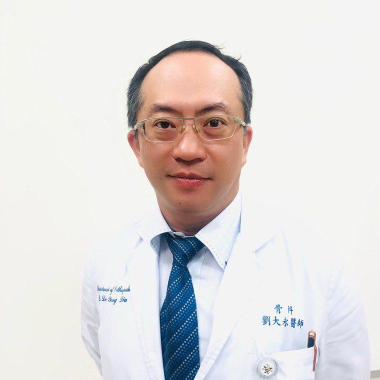 台安醫院骨科主任劉大永 圖/劉大永提供