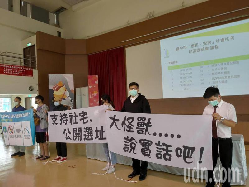 惠宇觀市政社區大樓60多戶近百民眾下午都參與說明會時,在場中拉起了「大怪獸說實話吧!」白布條。記者黃寅/攝影