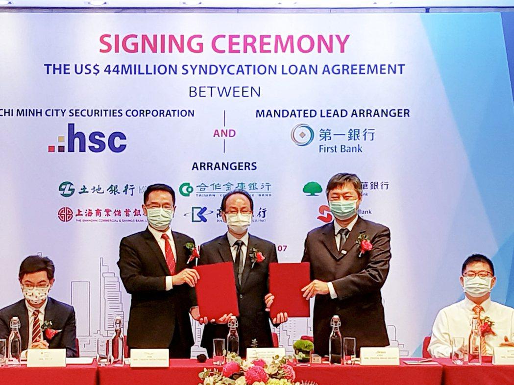 第一銀行主辦越南胡志明市證券4,400萬美元聯貸案,站立者左起第一銀行胡志明市分...