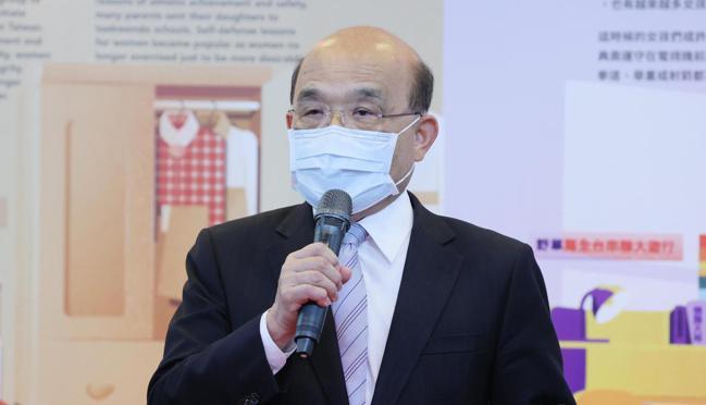 行政院長蘇貞昌今(24)日於院會拍板「紓困4.0執行成果及精進作為」。報系資料照
