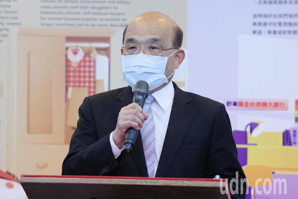 行政院長蘇貞昌(圖)陪同蔡英文總統參訪「台灣國家婦女館」,他鼓勵天下爸媽「多生幾...