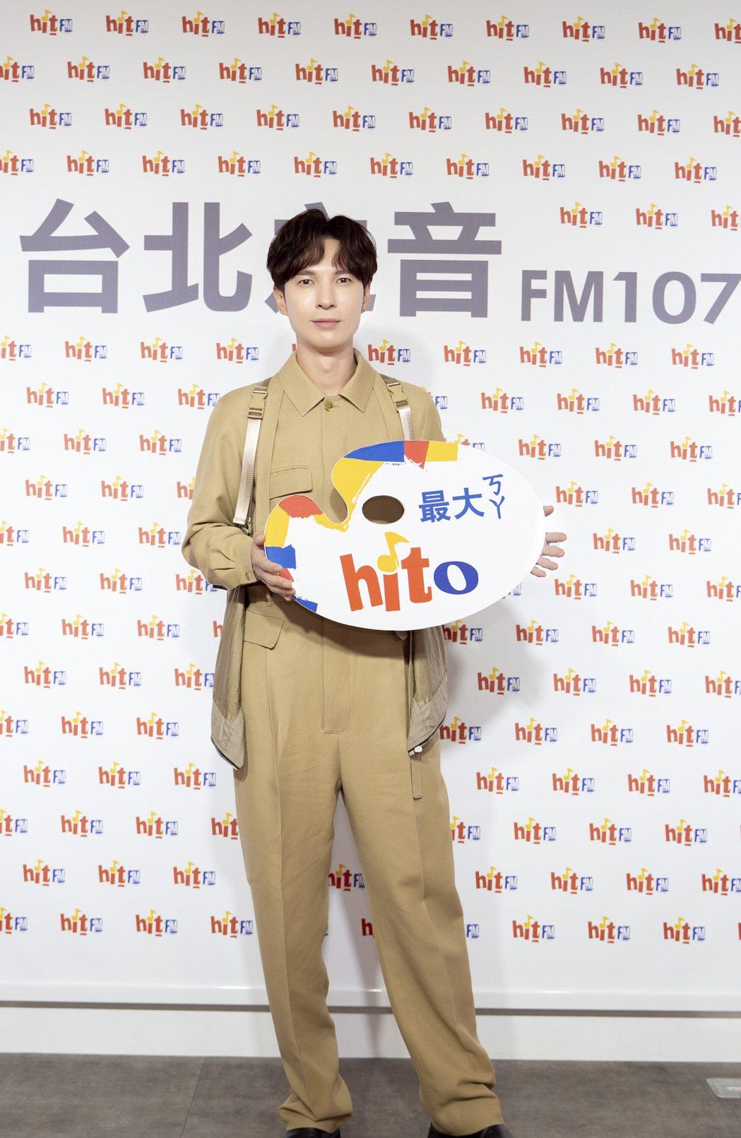 陳勢安今擔任5月hito最大ㄎㄚ。圖/Hit Fm聯播網提供