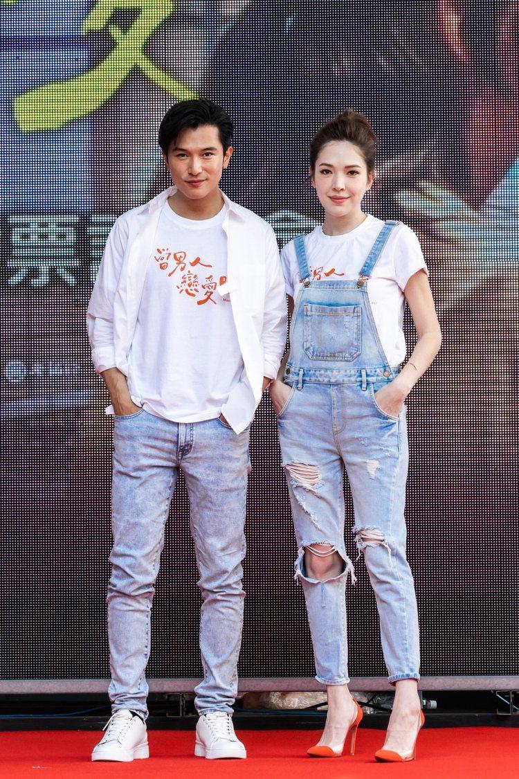 邱澤(左)、許瑋甯(右)出席「當男人戀愛時」謝票記者會,許瑋甯在爆發婚變傳言後,...