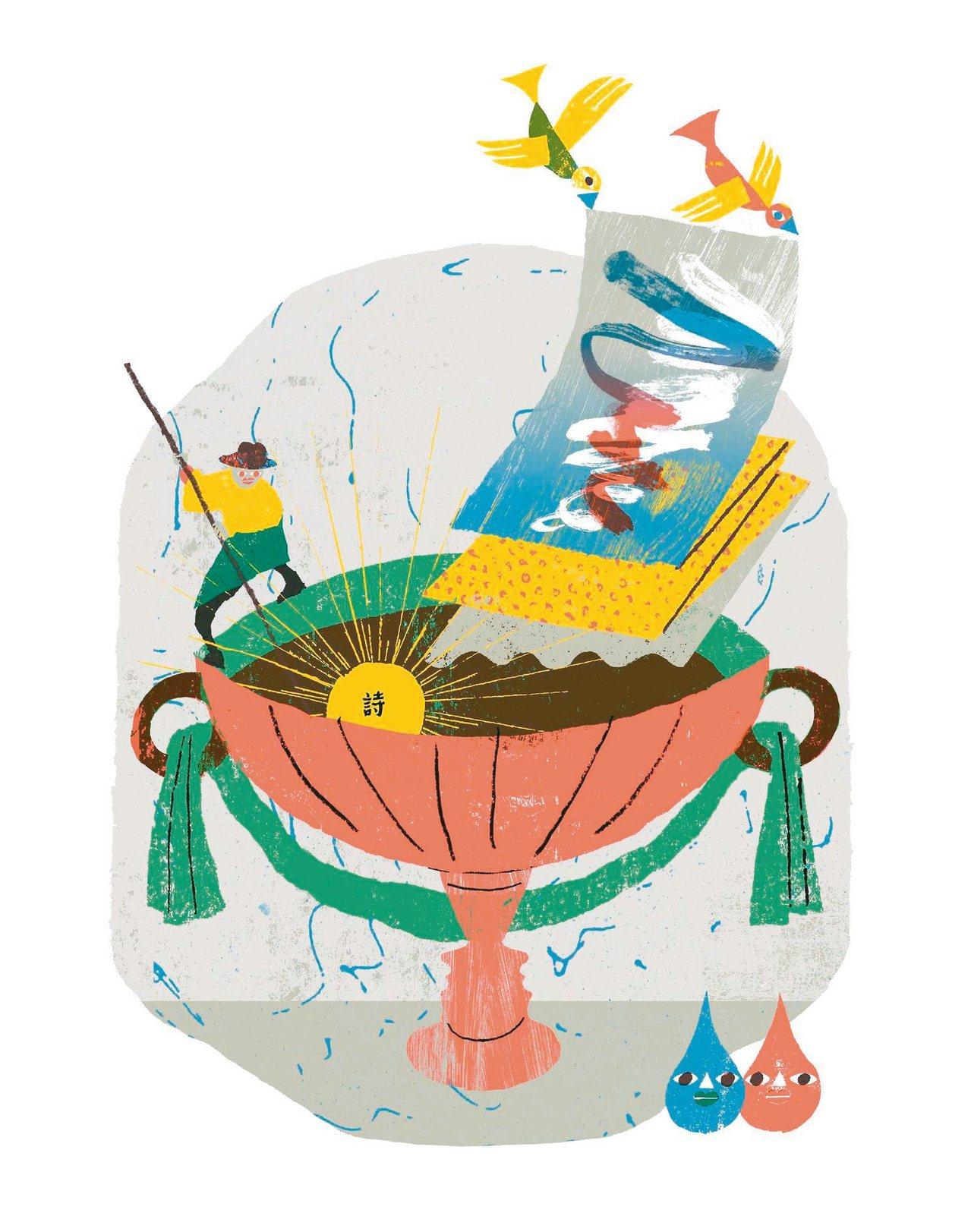 :【第十八屆台積電青年學生文學獎】倒數第6天,5月11日截止