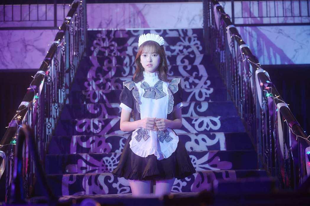 項婕如在劇中穿女僕裝。圖/LINE TV提供
