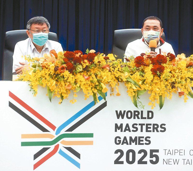 台北市長柯文哲(左)、新北市長侯友宜(右)昨天出席2025雙北世壯會籌備會議。記者曾吉松/攝影