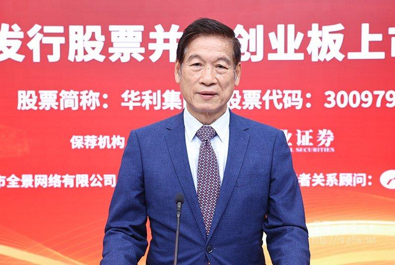 華利實業董事長張聰淵,晉身台灣新首富。 (網路照片)