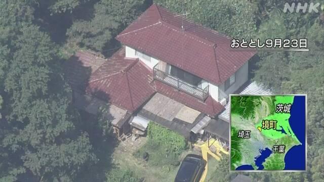 茨城縣發生兩死兩傷命案的民宅現場。(取自NHK)