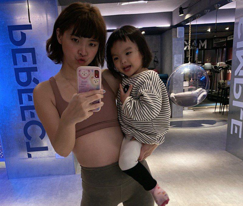 陳微婷如今是人母,也將開出自己的運動教室。圖片由陳微婷授權「有肌勵」刊登