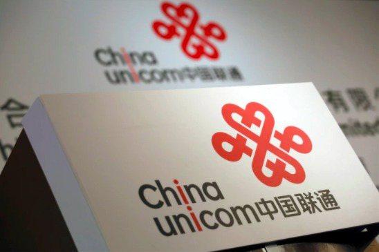 紐約證交所並未重新考慮摘牌決定,因此近期內中國三大電信商的美國存託憑證(ADR)就會從紐交所下市。圖為中國聯通。路透