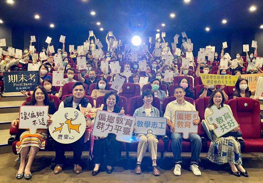 吳怡農(右二)也現身力挺「期末考」特映會。圖/海鵬提供