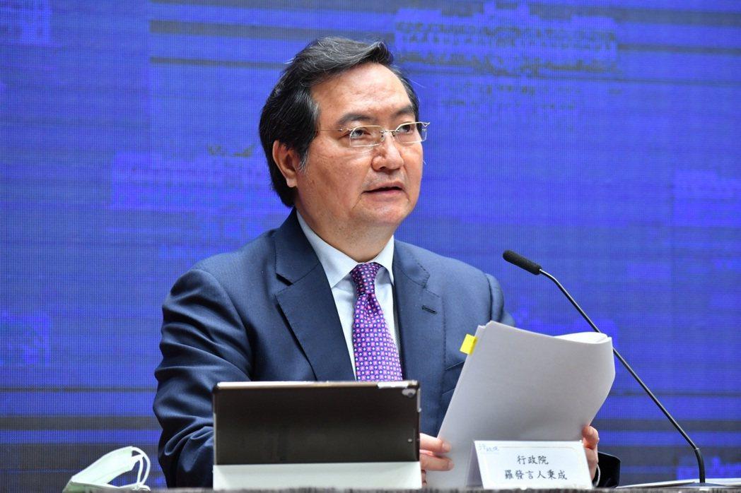行政院發言人羅秉成說,台灣也會持續提升國際形象及地位,並在國際上深化與價值理念相...