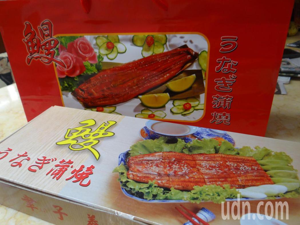 超好吃的烤鰻系列產品,免費試吃,即日起到本月底一律九折優惠,歡迎把握機會到鰻魚產...