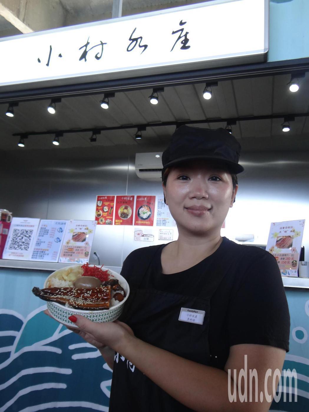 鰻魚便當可口好吃,很有日本味。記者蔡維斌/攝影