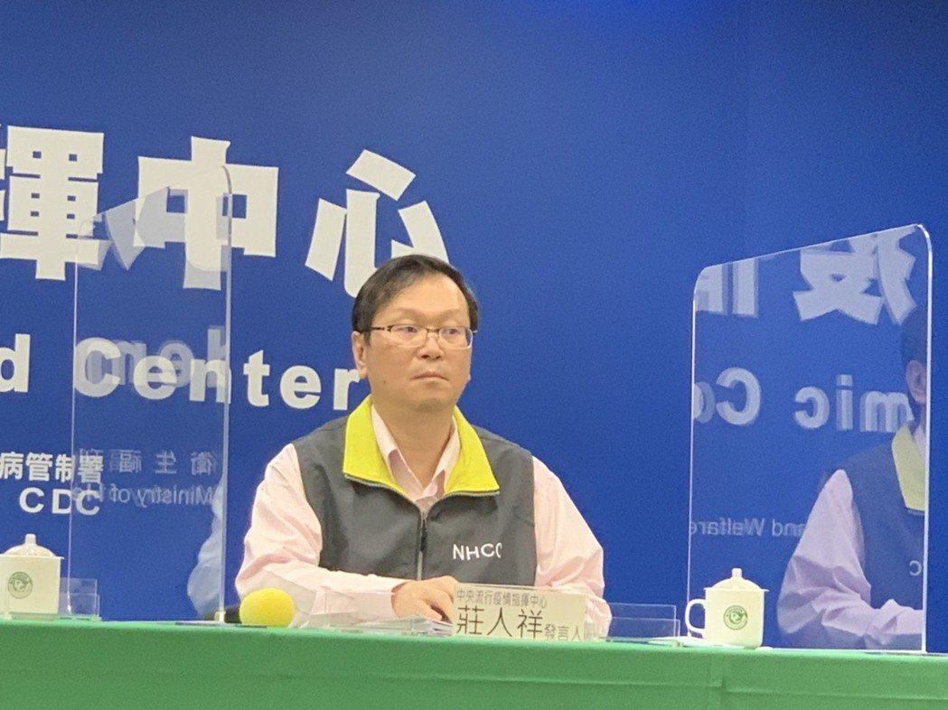發言人莊人祥表示,7日新增的9865人裡面,公費7504人,自費2361人,累計...