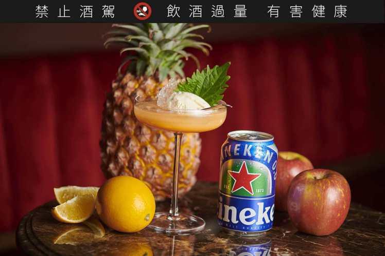 無酒精的「椰林春光」,以乳酸與夏日水果搭配海尼根無酒精,堆疊出熱帶風味口感。圖 ...