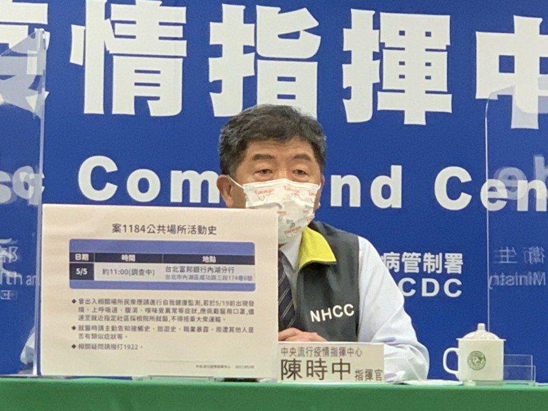 指揮官陳時中說,公文確實不會跑得比病毒快,否則這個病毒就不會這麼難控制。記者陳雨鑫/攝影