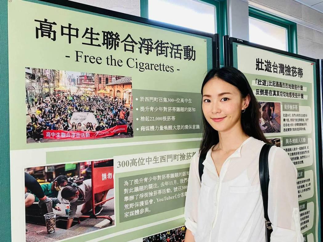 長期致力推動環保議題的鍾瑶出席講座分享心得。圖/經紀人提供