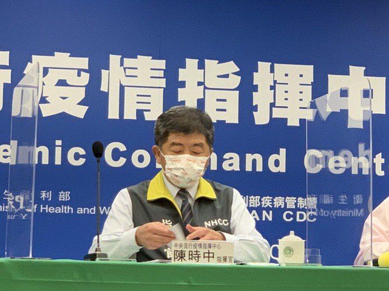 指揮官陳時中說,公文確實不會跑得比病毒快,否則這個病毒就不會這麼難控制。記者陳雨...