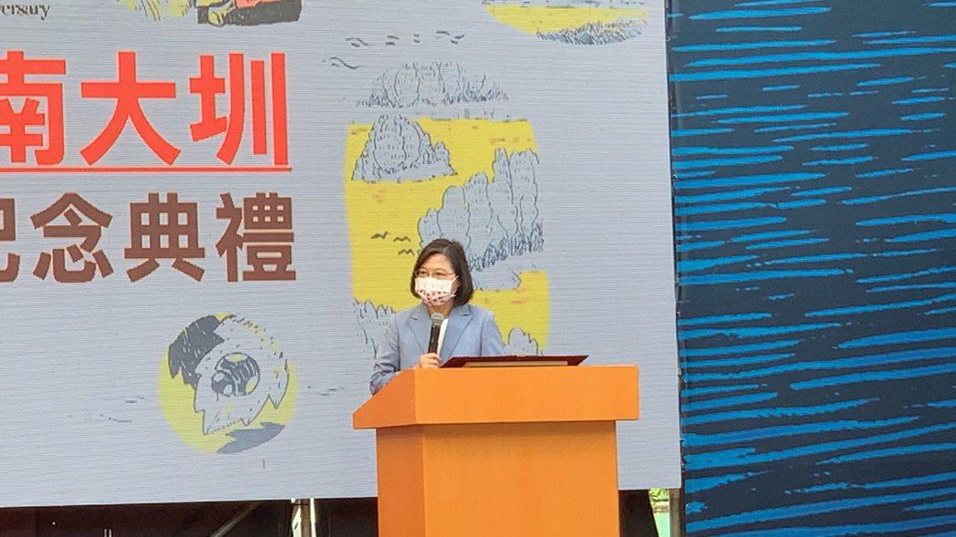 總統蔡英文出席嘉南大圳開工百周紀念典禮,台日也透過視訊同步慶祝。記者吳淑玲/攝影