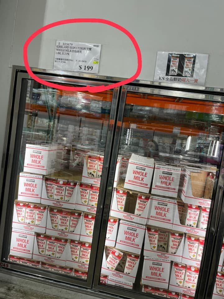 原PO到好市多忍不住買了好幾瓶牛奶回家。 圖/翻攝自「Costco好市多 商品經驗老實說」