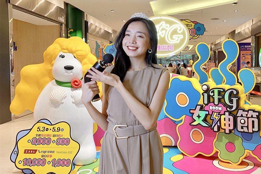 女神Joy推薦小型按摩家電,如高島超手感4D按摩槍M-1500。 遠雄流通事業/...
