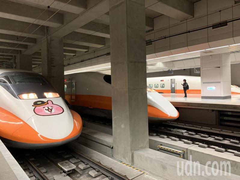 為加強服務返鄉歡度母親節後北返的旅客,台灣高鐵公司今日分別自左營站及台南站各加開1班次北上各站停靠全車自由座列車。本報資料照片