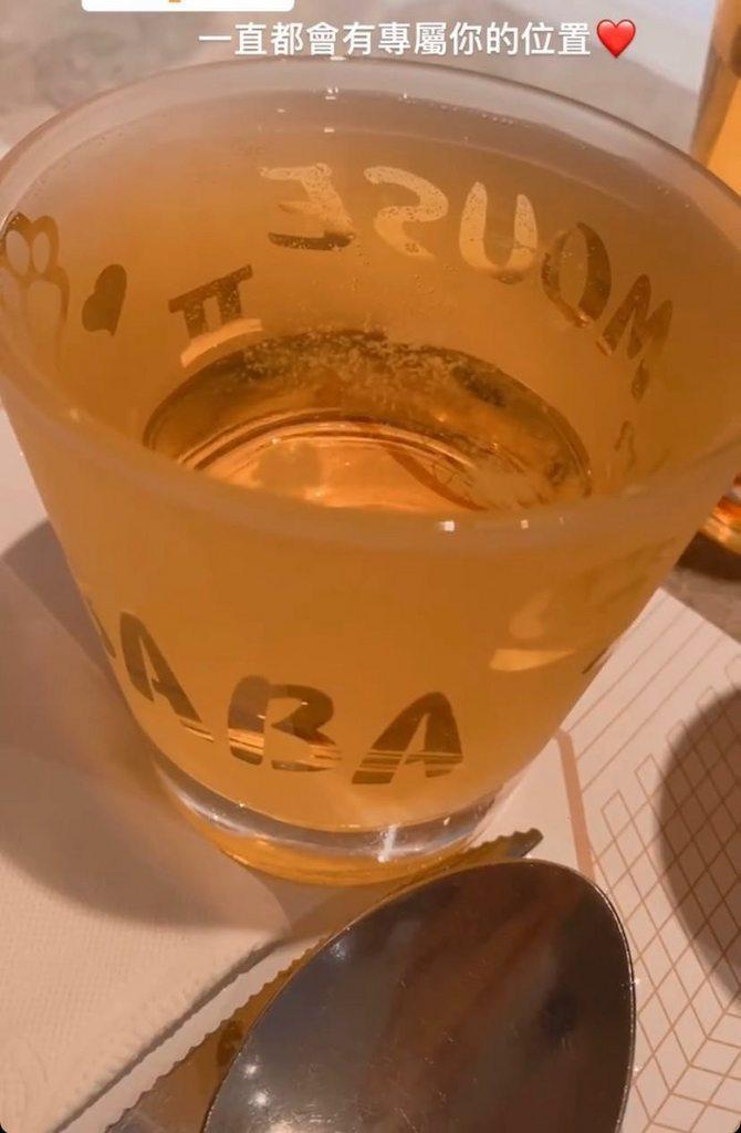 空軍飛官羅尚樺孕妻為羅準備的專用水杯。圖/取自D card