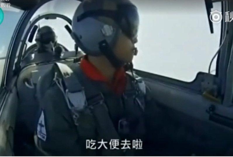 國防部2015年曾委由國家地理頻道拍攝《台灣菁英戰士:傲氣飛鷹》紀錄片,片中呈現其中教官飆罵空軍官校飛行學員的片段,教官在空中不斷飆罵「吃大便去啦,哎唷,要我這邊有槍,我就這樣把你斃了」等語。圖/取自它它頭條網頁