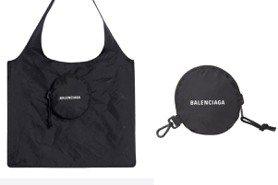 簡約Logo超百搭 Balenciaga推出可折疊環保購物袋