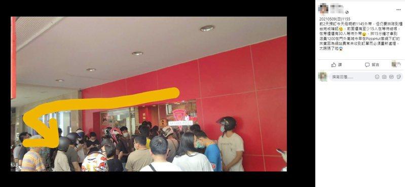 因為訂餐系統異常因素,造成必勝客門口前大排長龍,民眾取不到餐。圖/擷取自必勝客 Pizza Hut Taiwan粉絲頁