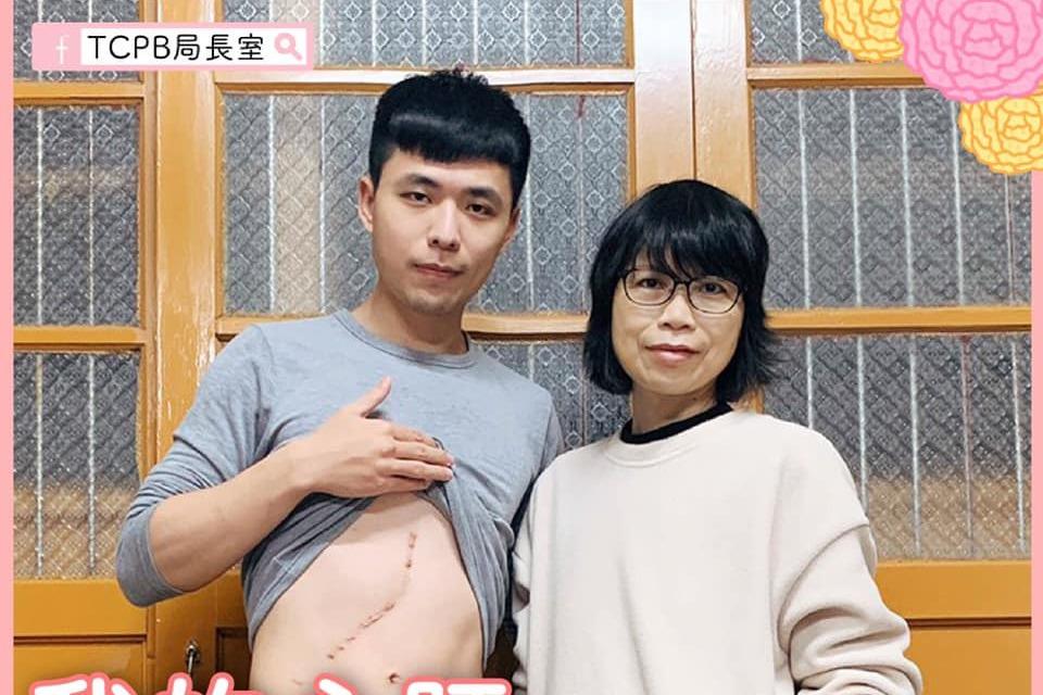 「我是您心肝!」台中警捐65%肝臟救母 警局臉書表揚
