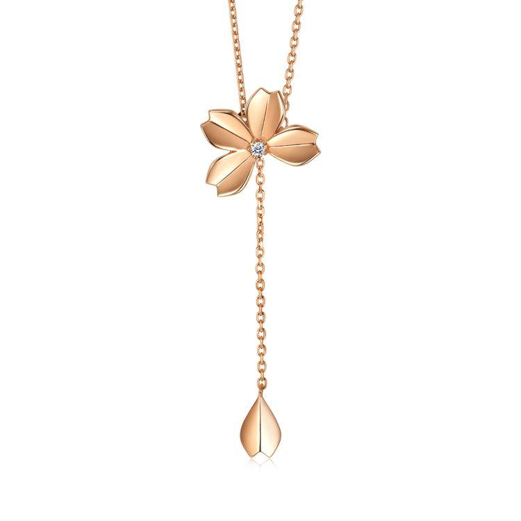 點睛品Journey 「和風遊記」18K玫瑰金鑽石櫻花頸鍊,16,800元。圖/...