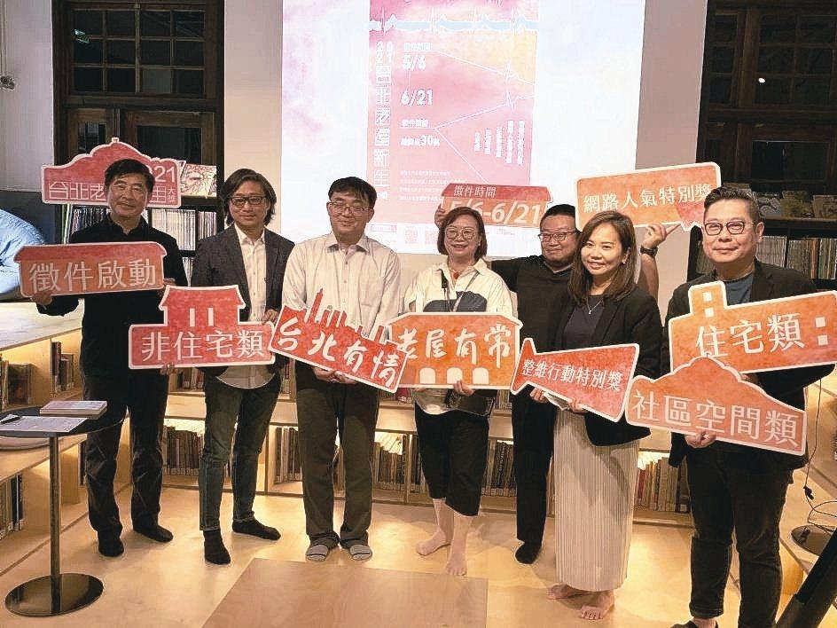 台灣設計研究院院長張基義(左起)、台北老屋新生委員會主席趙璽、臺北市都市更新處副...