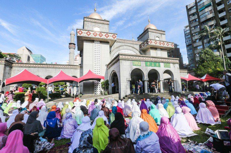 圖為2016年台北清真寺開齋節活動。圖/本報資料照片