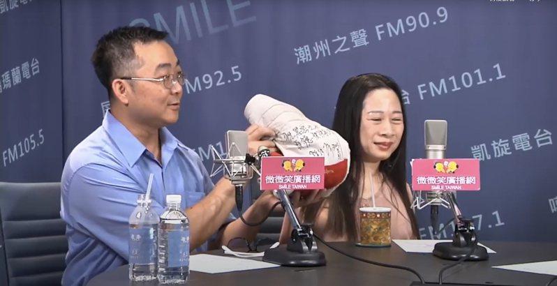 楊恩典夫婦也帶前總統陳水扁當年送的哺乳背巾上節目,上頭有陳水扁的祝福與簽名,別具意義。圖/翻攝自微微笑廣播網直播畫面