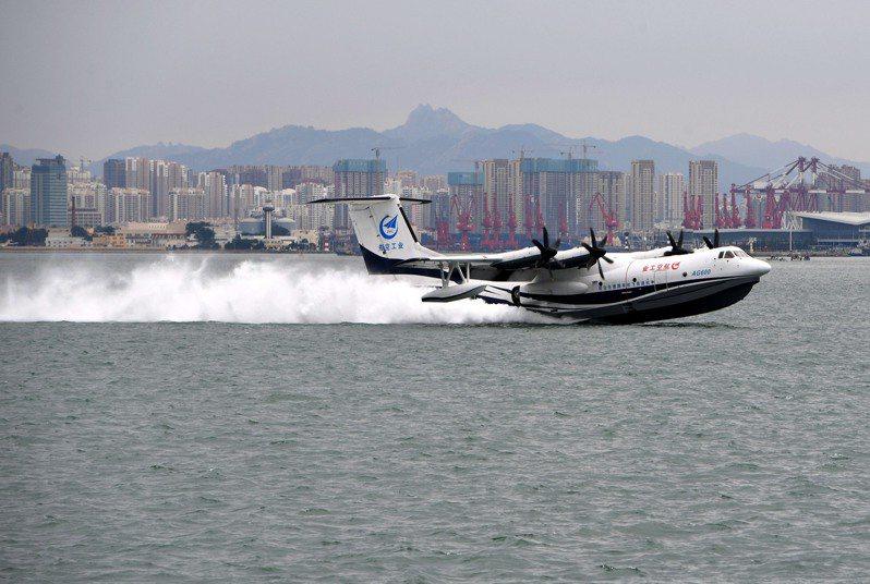 大陸國產大型水陸兩棲飛機AG600,2020年7月26日青島進行海上首飛。(新華社資料照)
